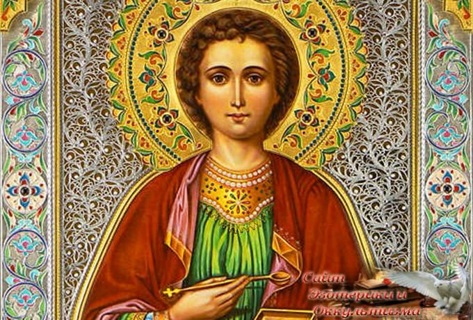 Сильнейшая молитва о здоровье Пантелеймону Целителю - «Эзотерика»
