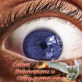 Цвет Ваших глаз — энергетический вампир вы или донор? - «Эзотерика»