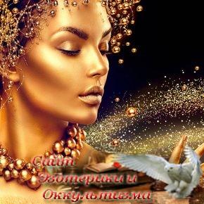 Хочешь, чтобы твои мечты исполнились? Вот советы каждому знаку Зодиака! - «Эзотерика»