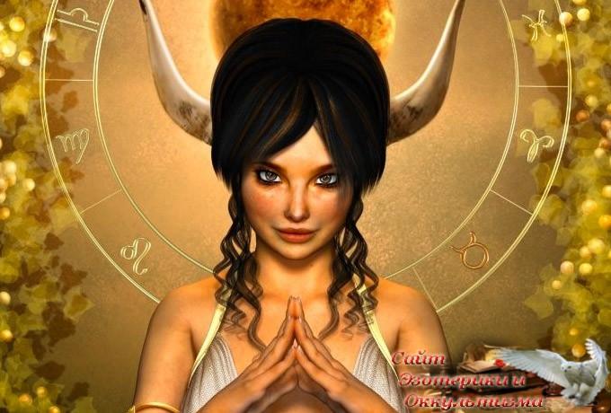 Идеальная половинка для каждого знака Зодиака - «Эзотерика»