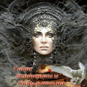 Как человек влияет на жизнь и внешний мир внутренним состоянием своего сознания - «Эзотерика»
