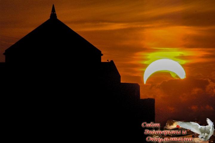 21 августа день станет в ночью. Нас ожидает редчайшее событие! - «Эзотерика»