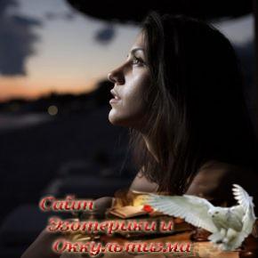 Какие жаркие приятности ждут Знаки Зодиака в последнем месяце лета 17 года - «Эзотерика»