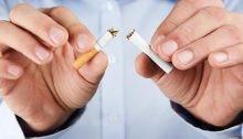 Молитвы от курения - «Прикоснись к тайнам настоящего и будущего»