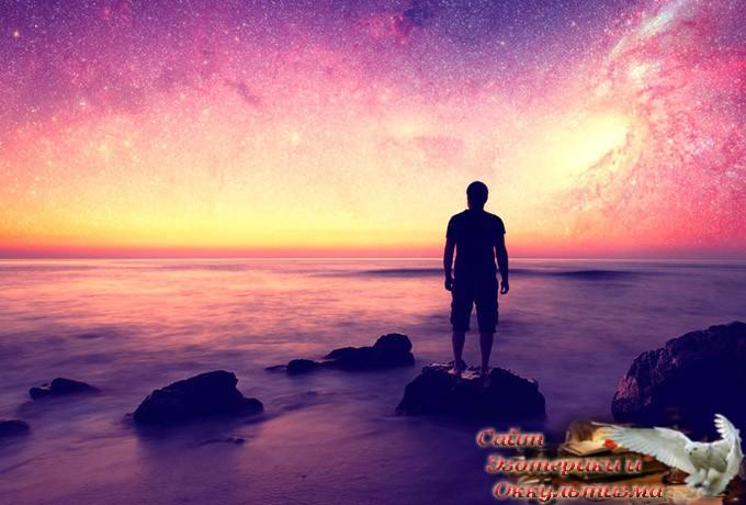 3 знака Зодиака, которые родились изменить мир - «Эзотерика»
