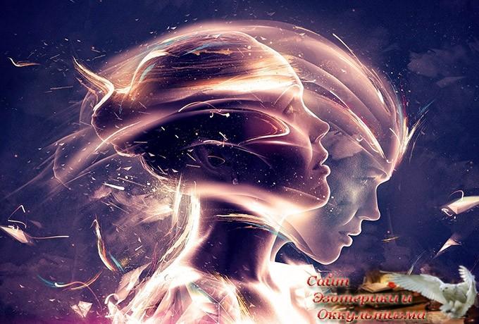 Аму Мом: Твоя боль выпрошена у тебя вселенной - «Эзотерика»