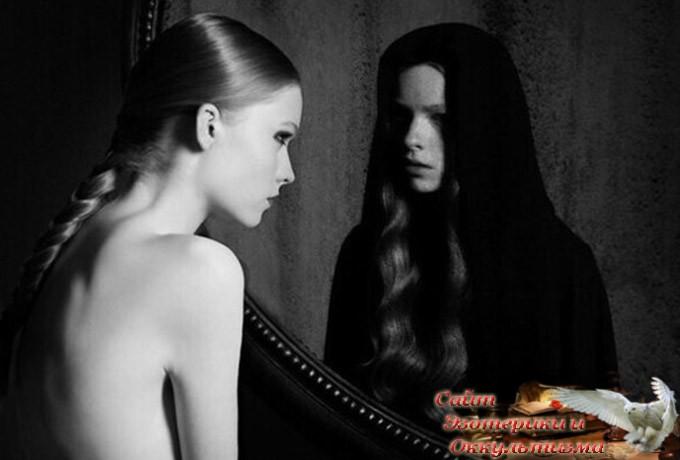 Какие слова нельзя говорить перед зеркалом - «Эзотерика»