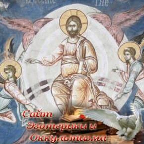 Праздник Вознесения Господня — вещи, которые стоит обязательно Вам знать! - «Эзотерика»