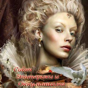 Самые коварные женщины по Знаку Зодиака - «Эзотерика»