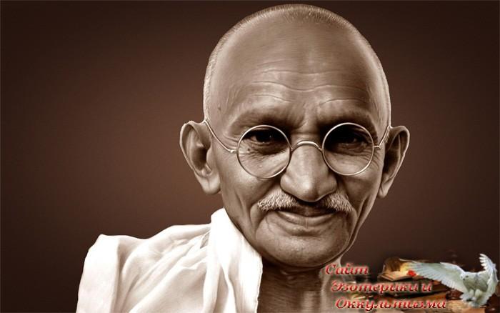 10 принципов Махатмы Ганди - «Эзотерика»