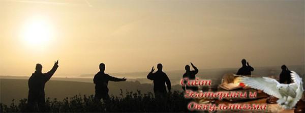 30 апреля - всемирный день Цигун - «Эзотерика»