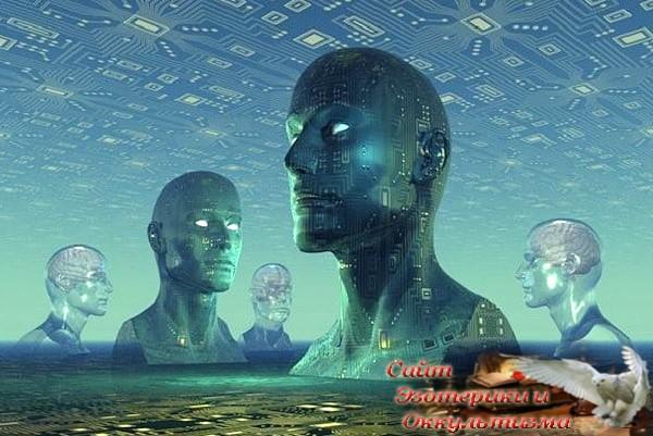 Цивилизационный переход: возможность или неизбежность? - «Эзотерика»