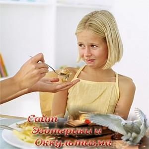 Дети-вегетарианцы - «Эзотерика»