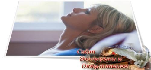 Духовные практики: что работает, а что нет? - «Эзотерика»
