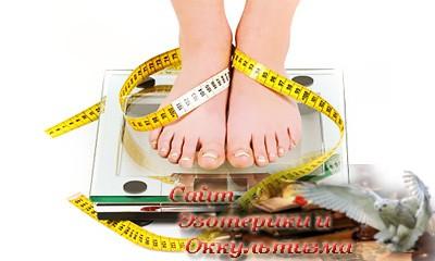 Эффективно ли периодическое голодание? - «Эзотерика»