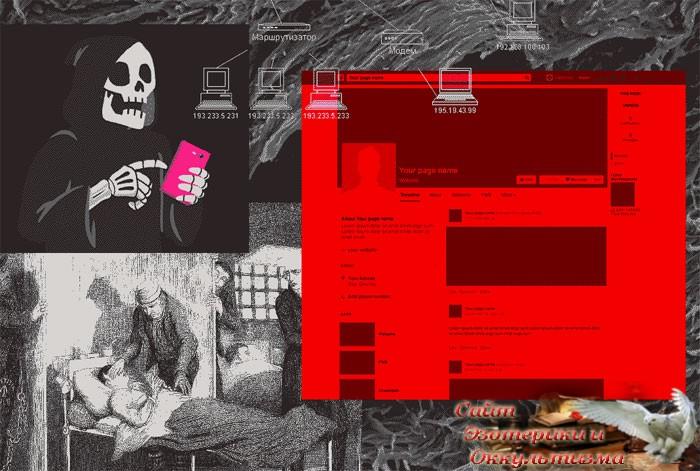 Как интернет влияет на наше восприятие смерти - «Эзотерика»