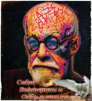 Как на самом деле работает психотерапия - «Эзотерика»