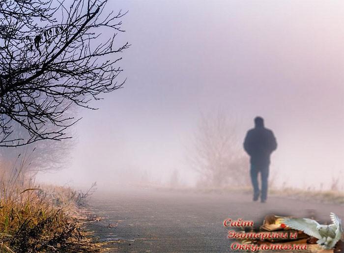Как пройти сквозь сложный период жизни - «Эзотерика»
