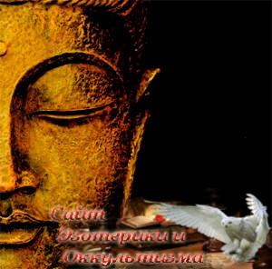 Канонические источники Десяти Наставлений в буддизме - «Эзотерика»