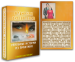 Книга «Альманах экстрасенса» - «Эзотерика»