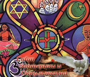 Кризис духовного фастфуда - «Эзотерика»
