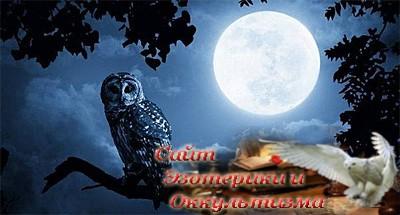 Луна важна для поддержания магнитного поля Земли - «Эзотерика»
