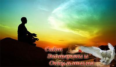 MBSR: освобождение от стресса с помощью медитации - «Эзотерика»