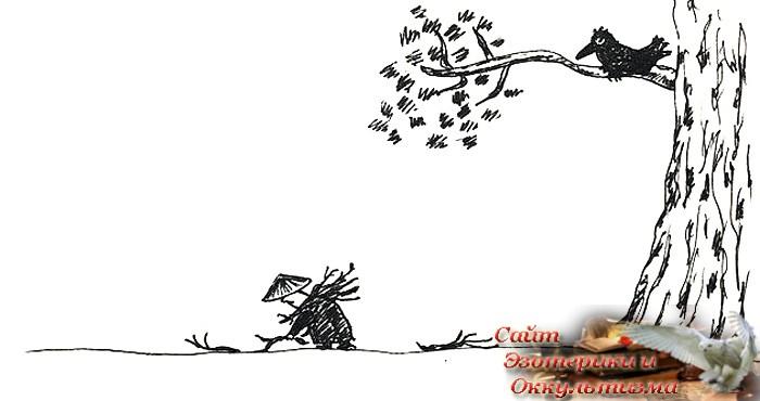 Монах и ворон - «Эзотерика»
