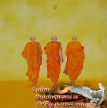 Монах, Лама, Ринпоче - «Эзотерика»