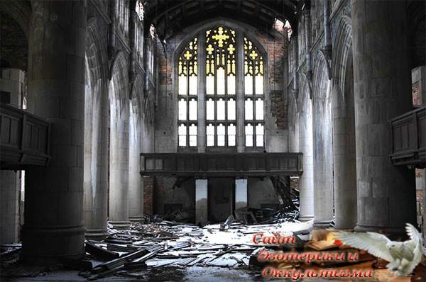 Мрачное настоящее и будущее религии - «Эзотерика»