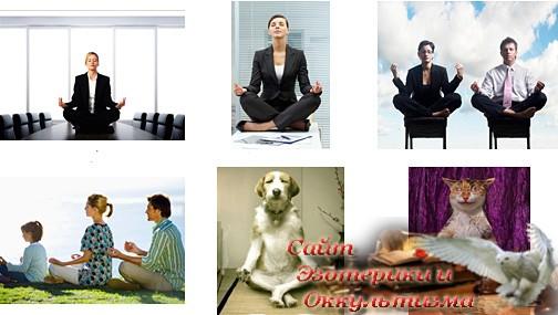 Нам срочно нужно поговорить о медитации - «Эзотерика»