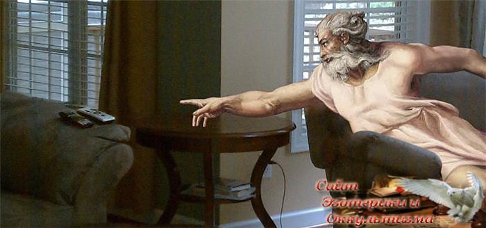 Научное и религиозное мировоззрение - «Эзотерика»