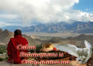 Небесная музыка гор Тибета - «Эзотерика»
