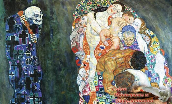 О жизни, о смерти и смысле... - «Эзотерика»