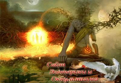 Ошибка кризис-медитатора - «Эзотерика»