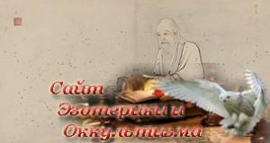 Почему в медитацию верить не нужно - «Эзотерика»