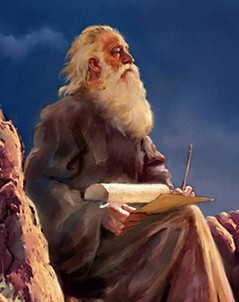 Посланники и Пророки - «Эзотерика»