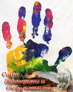 Право ребенка на смерть - «Эзотерика»
