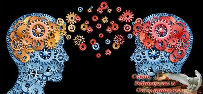 Проблемы передачи смысла - «Эзотерика»