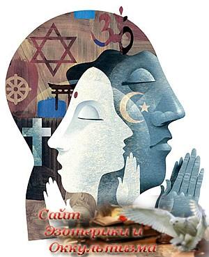 Религиозная вера с точки зрения психиатрии - «Эзотерика»