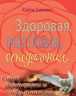 Ритуалы, связанные с приемом пищи - «Эзотерика»