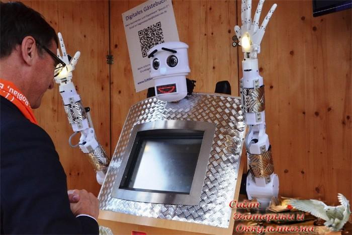 Робот-священник в Германии - «Эзотерика»