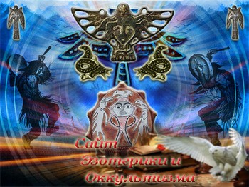 Шаманский бубен – живая магия - «Эзотерика»