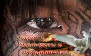 Шипибо - мистики амазонской сельвы - «Эзотерика»