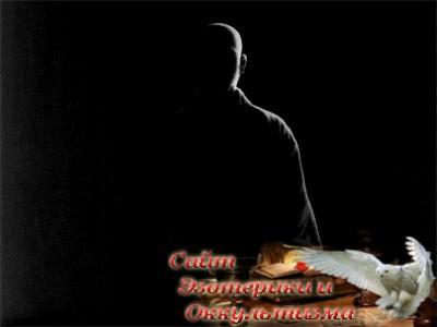 Сидячая медитация и другие практики - «Эзотерика»