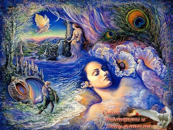 Сновидения – новый взгляд - «Эзотерика»