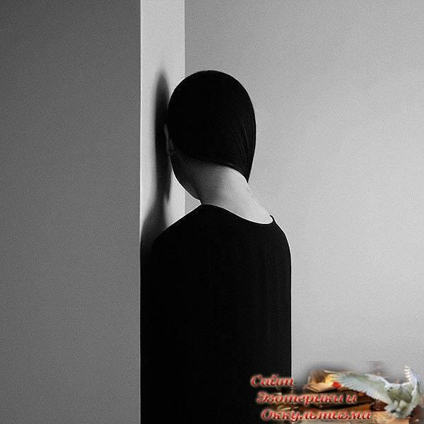 Социальные аспекты практики - «Эзотерика»