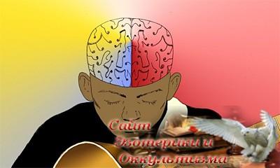 Тренировка мозга с помощью музыкальных инструментов - «Эзотерика»