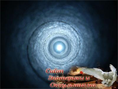 Ученые предложили объяснение предсмертным видениям - «Эзотерика»