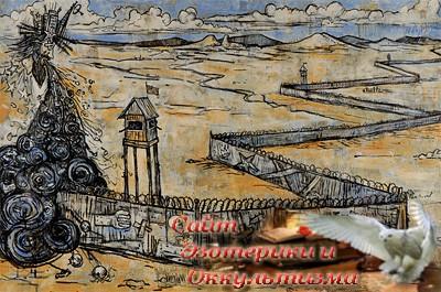 Умвельт: границы мира - «Эзотерика»